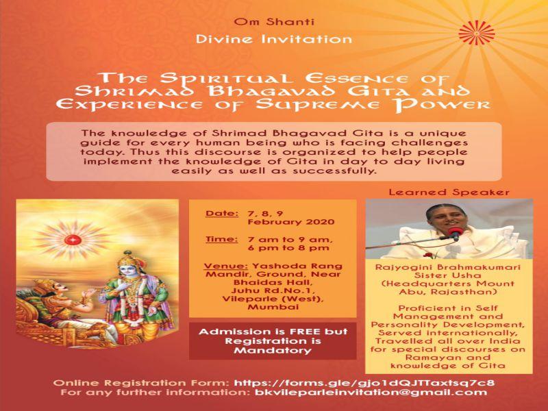 Vileparle(Mumbai) : True Essence of Srimad Bhagavad Geeta | 7-9 Feb 2020